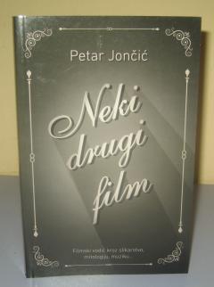 NEKI DRUGI FILM , Petar Jončić