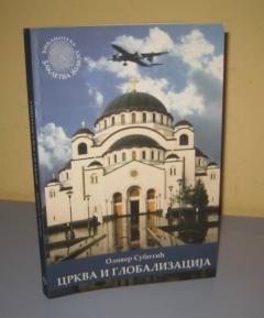 CRKVA I GLOBALIZACIJA Oliver Subotić