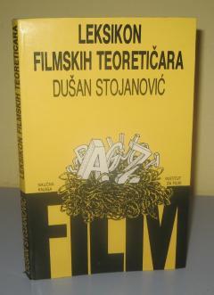 LEKSIKON FILMSKIH TEORETIČARA , Dušan Stojanović