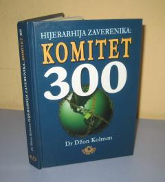 KOMITET 300 HIJERARHIJA ZAVERENIKA , Dr Džon Kolman