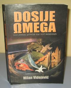 DOSIJE OMEGA , Milan Vidojević