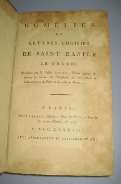 OMILIJE I PISMA Sv. Vasilije Veliki 1788 franc.