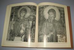 Sveti Konstantin i Jelena u Ohridu Gojko Subotić