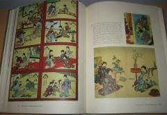 IKEBANA povijest i principi japanskog uređivanja cvijeća
