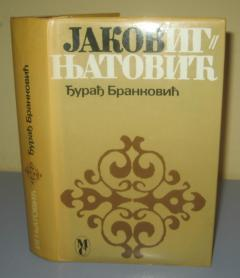 ĐURAĐ BRANKOVIĆ , Jakov Ignjatović