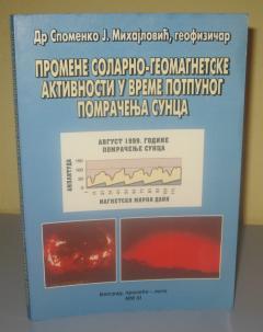 Promene solarno geomagnetske aktivnosti u vreme pomračenja sunca
