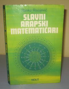 SLAVNI ARAPSKI MATEMATIČARI , Ranko Risojević
