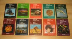DJEČJE SVEZNANJE komplet 10 knjiga