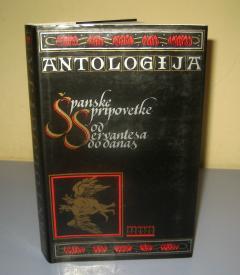 Antologija španske pripovetke od Servantesa do danas
