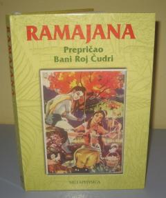 RAMAJANA indijski spev *****Prodato*************