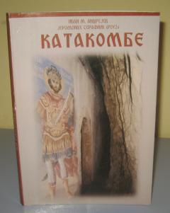 KATAKOMBE Andrejev / Serafim Rouz