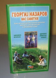 Georgij Nazarov vas savetuje