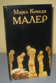 MALER , Majkl Kenedi
