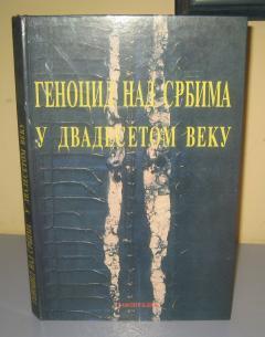 Genocid nad Srbima u dvadesetom veku