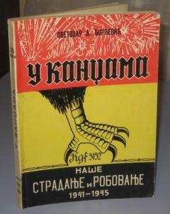 NAŠE STRADANJE I ROBOVANJE 1941-45