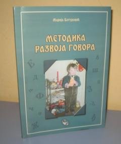 METODIKA RAZVOJA GOVORA , Marija Boturović