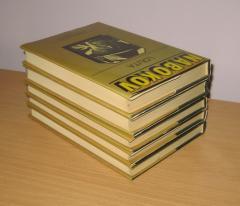 NABOKOV komplet 5 knjiga
