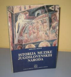 Istorija muzike jugoslovenskih naroda