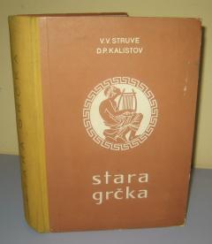 STARA GRČKA , Struve / Kalistov