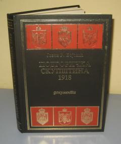 PODGORIČKA SKUPŠTINA 1918 dokumenta