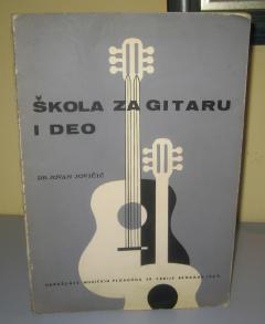 ŠKOLA ZA GITARU I deo , Jovan Jovičić