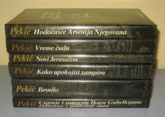 Borislav Pekić komplet izabrana dela u 6 knjiga