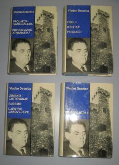 Vladan Desnica komplet sabrana dela 4 knjige