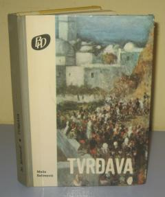 TVRĐAVA , Meša Selimović ****RASPRODATO*****