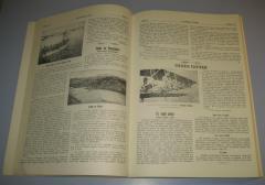 BALKANSKI RAT u slici reči 1 i 2 fototipsko izdanje