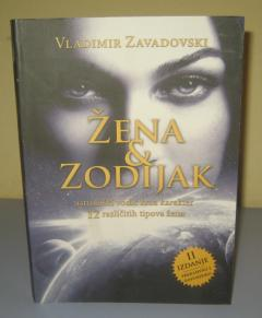 ŽENA I ZODIJAK , Vladimir Zavadovski