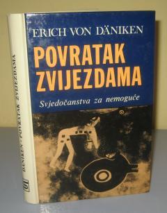 POVRATAK ZVIJEZDAMA , Erich von Daniken
