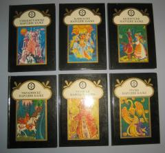 BAJKE NARODA SSSR-a komplet 6 knjiga