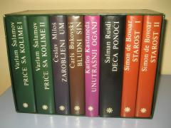 Biblioteka Meridijani komplet 8 knjiga