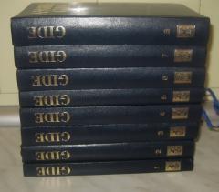 Andre Žid komplet 8 knjiga