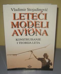 LETEĆI MODELI AVIONA , Vladimir Stojadinović