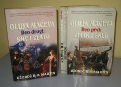 OLUJA MAČEVA 1 i 2 , Džordž R. R. Martin