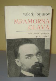 MRAMORNA GLAVA , Valerij Brjusov