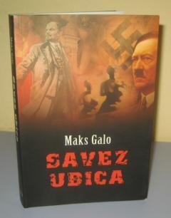 SAVEZ UBICA , Maks Galo