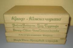 Klasici književnosti za decu 5 knjiga
