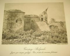 BEOGRAD foto album 1922