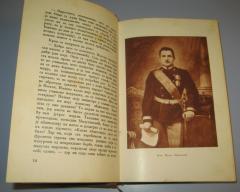 GOLGOTA silazak sa prestola , Vladan Đorđević