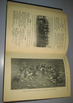 Spomenica muške gimnazije u Kragujevcu 1833 – 1933