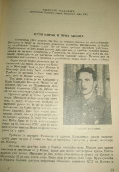 20 GODINA SLUŽBE BEZBEDNOSTI 1944 – 1964