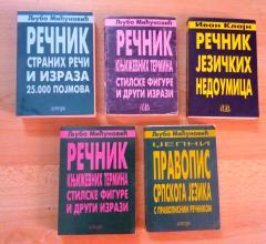 Lot 5 knjiga o srpskom jeziku