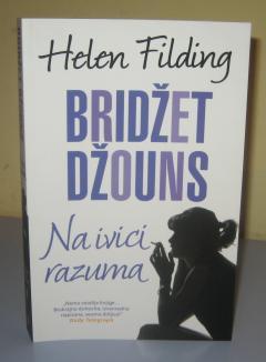 BRIDŽET DŽOUNS NA IVICI RAZUMA Helen Filding