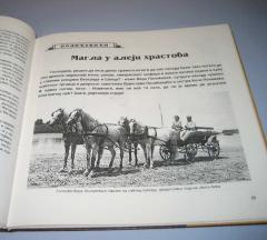 POŠETALI ŠABAČKI TRGOVCI , Novica Prstojević