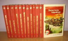 KADOK biblioteka komplet 11 knjiga
