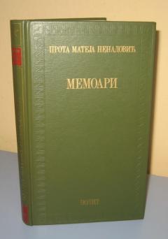 MEMOARI , prota Mateja Nenadović