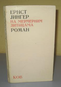 NA MERMERNIM LITICAMA , Ernst Jinger