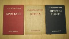 Stanislav Krakov izabrana dela 3 knjige